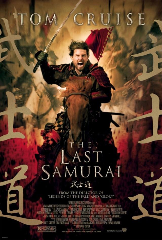 The-Last-Samurai-movie-poster